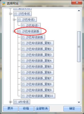 火狐打水软件解决登录问题